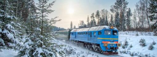 До новорічних свят Укрзалізниця призначила декілька додаткових поїздів з Одеси