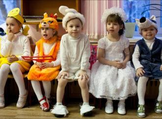 Под Одессой женщина объявила в розыск детей, забыв, что они на новогоднем утреннике