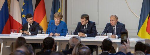 Главное в стране: чем закончилась встреча в нормандском формате?