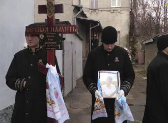 В Одессе простились с двумя погибшими во время пожара студентками