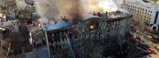 Бывшая студентка сгоревшего одесского колледжа рассказала, как в здании соблюдалась пожаробезопасность