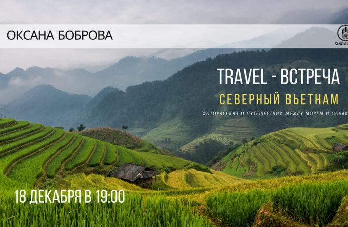 Бесплатные мероприятия недели в Одессе: новые книги, выставки и каратэ