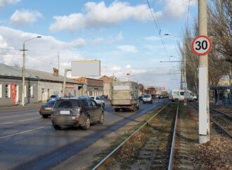 На улицах Одессы появились новые ограничения для водителей: где искать