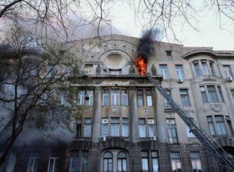 Одесское БТИ уцелело при пожаре на Троицкой и переехало в другое здание