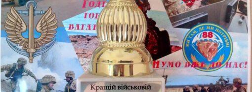 Батальйон морської піхоти в Одеській області визнали кращим за підсумками року