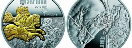В Украине в оборот введены новые монеты: остерегайтесь мошенников