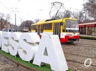 Трамваи победили: как горэлектротранспорт завоевал Одессу
