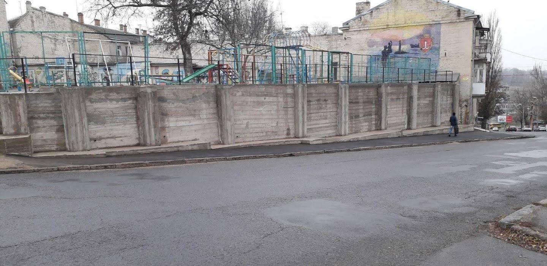 Так сейчас выглядит обновленная стена