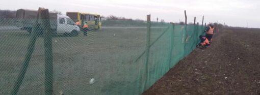 Автодороги в Одесской области защитят от снежных заносов ограждениями