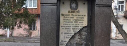 В Одессе оказалось поврежденным изваяние в честь летчика-освободителя (фото)