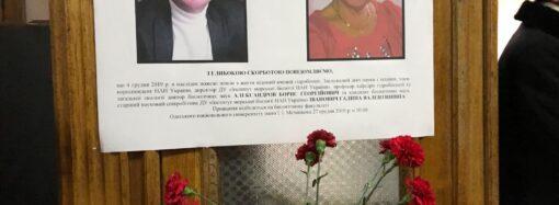 Одесситы простились с учеными, погибшими во время пожара в Доме Асвадурова