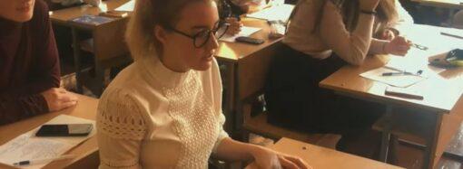 Одеські школярі створили короткометражні фільми про булінг