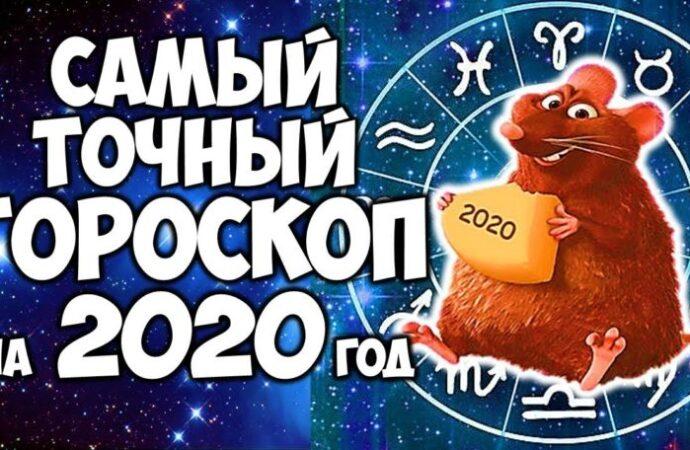 Гороскоп-2020 для всех знаков зодиака: чего ждать от года «металлической» Крысы?