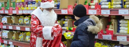 В новогодние праздники супермаркеты и торговые центры Одессы будут работать по-другому: график