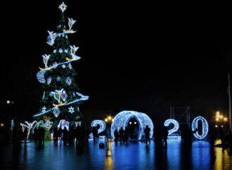 Грядут перемены: как будет жить Одесса в новом году