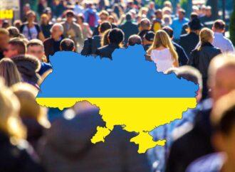 Население Украины сократится на миллион человек — МВФ