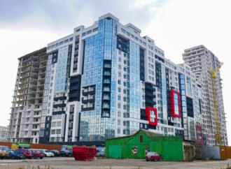 Первая очередь самого большого микрорайона «Таировские Сады» в Одессе сдана в эксплуатацию