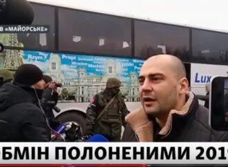 Мечтает о Новороссии: что заявил одесский сепаратист после обмена пленными