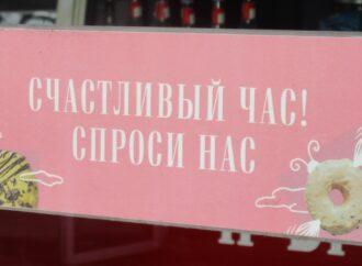 «Праздники тут»: новогодняя пробежка по одесско-рекламным дорогам