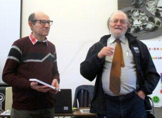 В Одессе отметили юбилей «Веселых ребят» и презентовали поющую книгу, посвященную Утесову (фото)