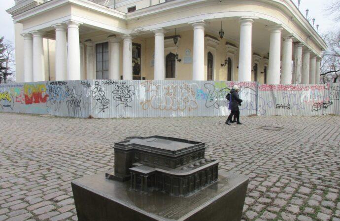Воронцовский дворец и Старая биржа останутся без ремонта: как старая Одесса пала жертвой коронавируса