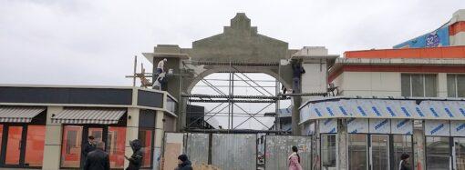 Одесский Привоз обзаводится еще одной аркой (фото)
