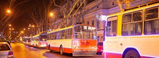 Как в Одессе добраться на праздник и обратно домой в новогоднюю ночь?