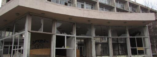 Суд вернул частникам одесский санаторий «Красные зори»: как он сейчас выглядит (фото)