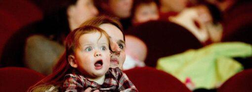 Куда пойти с ребенком в Одессе 14 и 15 декабря: что интересного в театрах
