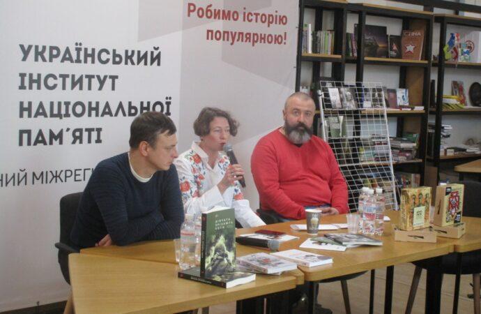 В Одессе заработал межрегиональный отдел Украинского института национальной памяти (фото)