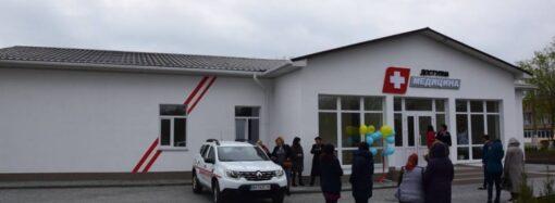 В селах Одесской области к концу 2020 года откроют 39 новых амбулаторий