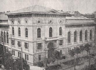 В Одессе откроется новый культурный центр в старинном историческом доме (фото)