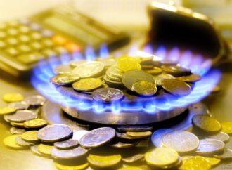Одесситам продлили срок подачи заявок на изменение газового тарифа