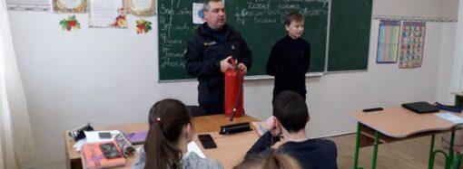Одесских школьников и детсадовцев на следующей неделе обучат, что делать в случае пожара