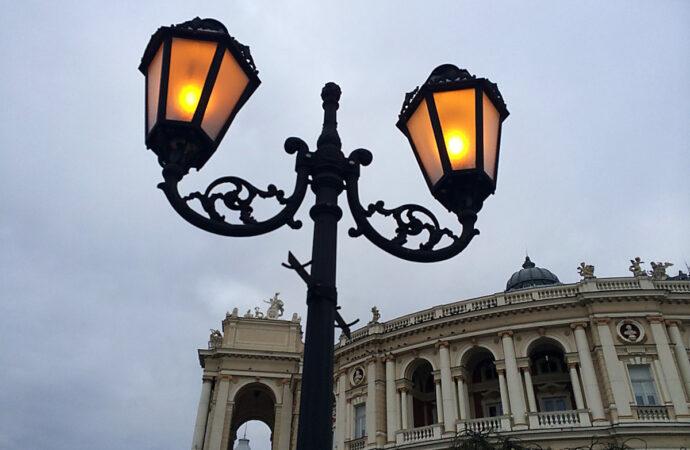 Уличные фонари Одессы получат паспорт