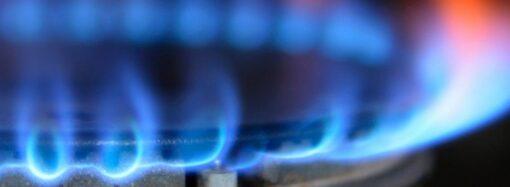 Цена на газ: как одесситы будут платить в декабре и по новой программе от Нафтогаза