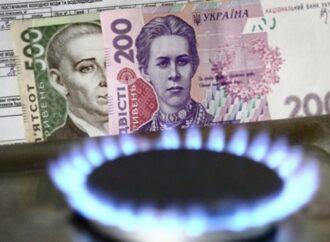 Газовая рулетка: как сэкономить на коммуналке?