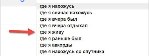 Google знает все: поисковик назвал самые популярные запросы украинцев в 2019 году