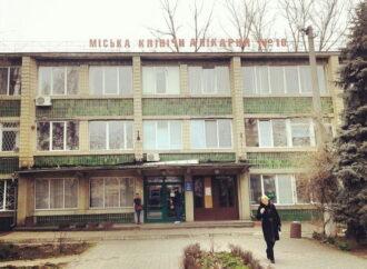 Из-за пожароопасности в Одессе могут закрыть городскую больницу
