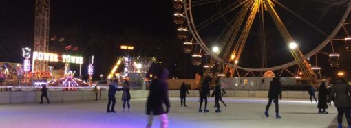 Где, когда и за какую цену в Одессе можно покататься на коньках