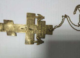 Контрабанда, найденная в Одессе, стала ценными музейными экспонатами