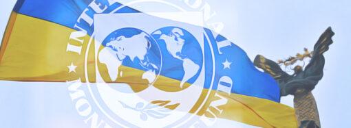 Чего хочет от Украины МВФ?