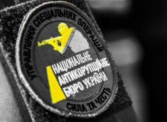 В офис «Думской ТВ» нагрянули с обысками: НАБУ поясняет это делом о приватизации здания в Одессе
