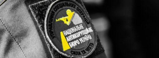 Детективы НАБУ провели обыски у чиновников Одесской мэрии
