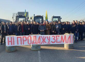 Что произошло в Одессе 18 декабря: пожар на 7-ом километре и забастовка фермеров
