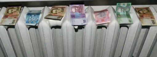 Новый тариф на отопление в Одессе пока откладывается