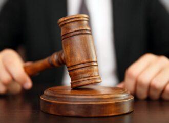 Президент призначив 5 нових суддів в Одеській області