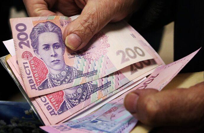 В Одеській області середня пенсія нижче, ніж середня по країні