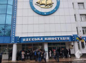 В Одессе устроили митинг, требуя не приватизировать киностудию (фото)