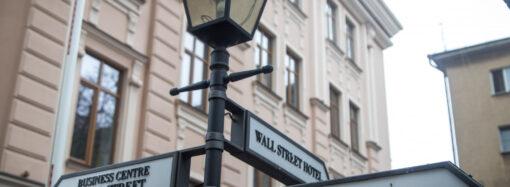 Много новшеств для маленького сквера: в Одессе преобразили уголок старого города (фото)